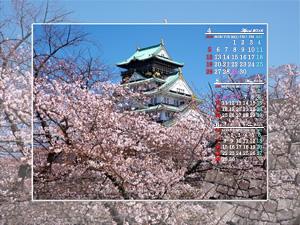 カレンダー 4月のカレンダー 2015 : 2015年4月のカレンダー壁紙(3 ...