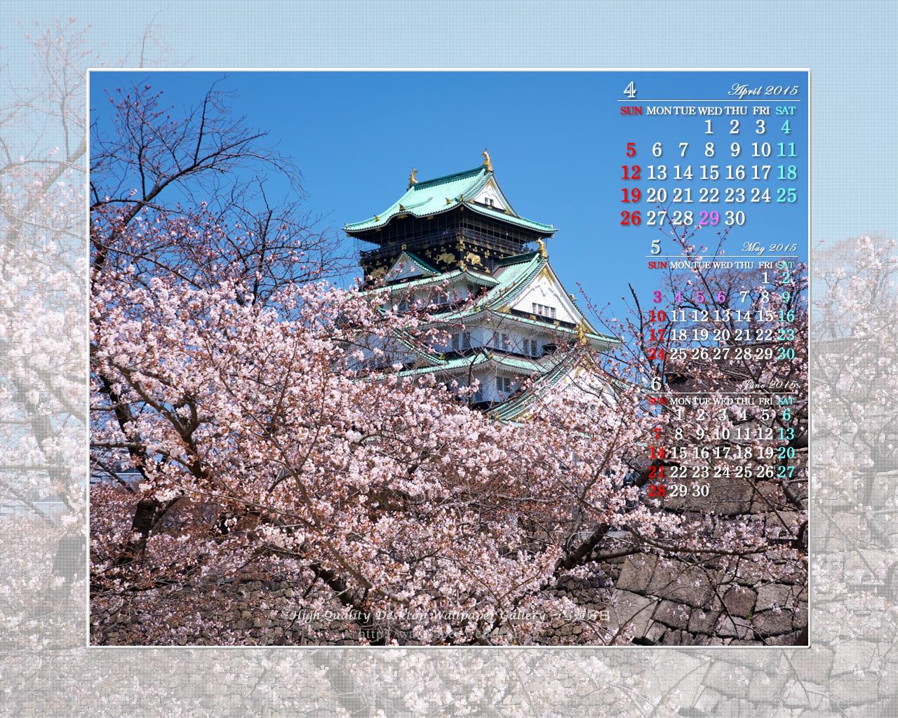 カレンダー カレンダー 2015 3ヶ月 : 2015年4月のカレンダー壁紙(3 ...